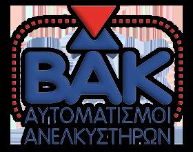 Bak Lift Λογότυπο